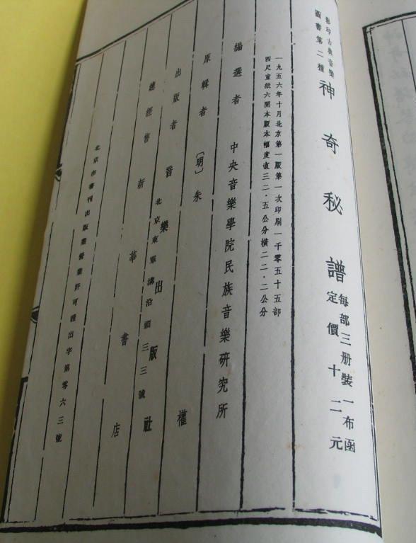 小提琴名曲谱子在线观看,青春修炼手册五线谱,菊花台小提琴谱子