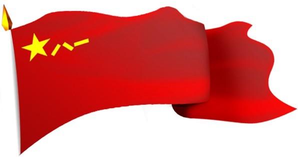 红旗永远飘扬
