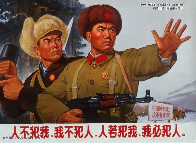 六十年代:中苏珍宝岛事件(组图)