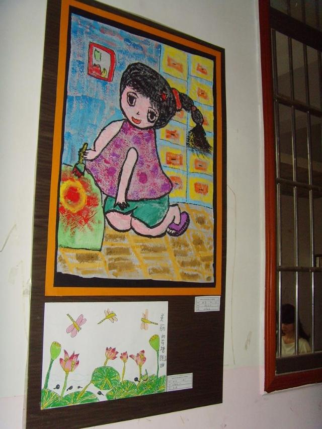 小太阳美术2011年上学期 收获的季节 主题绘画展