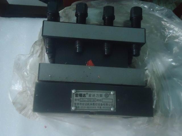 品牌 宏达 型号 ld4b电动刀架(常州宏达)