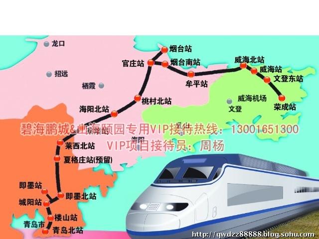 威海轻轨路线图